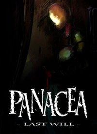 Panacea Last Will   Панацея Последнего Будет