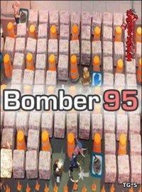 Bomber 95