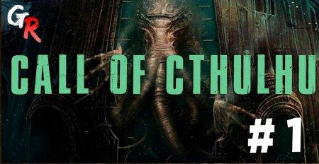 Call of Cthulhu 2018 прохождение на русском Странная картина Сары