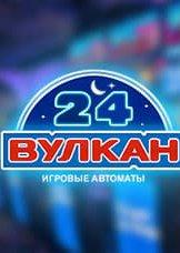 Приложения Vulcan 24 теперь можно скачать на телефон Андроид или ПК