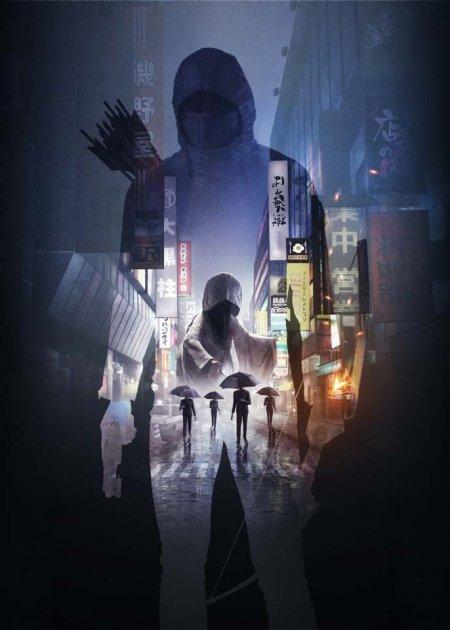 Игра GhostWire: Tokyo torrent для PC и Mac