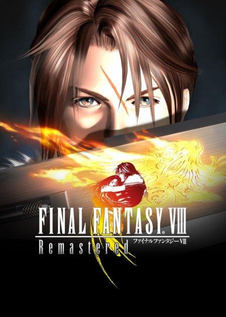 Переиздание Final Fantasy VIII скачать exe на компьютер