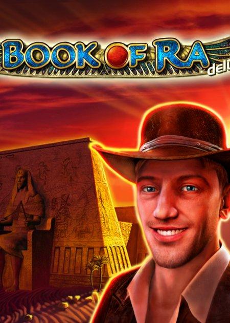 Book of Ra - скачать игровой автомат Книжки на ПК и Андроид