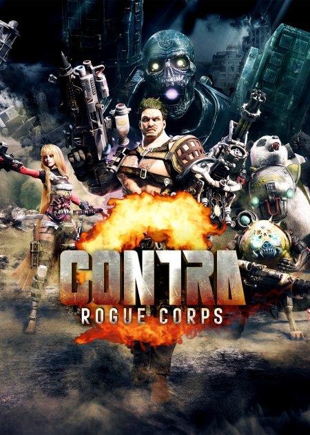 Игра Contra: Rogue Corps установить exe для РС